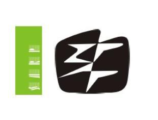 Wnętrze & Dizajn 2012. Konkurs